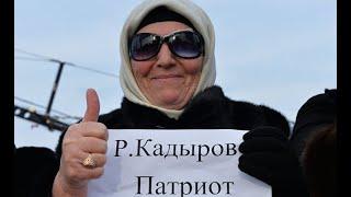 Advance Хорватия насколько Чечня важна для России. Advance Хорватия.