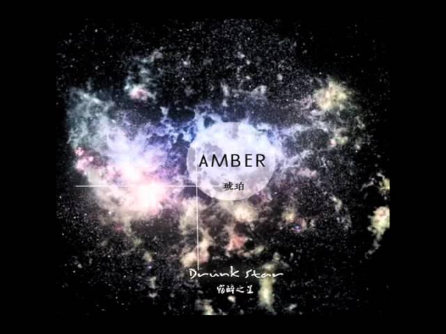amber-drunk-star-solaslin