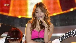 【tvpp】ailee   dont touch me 에일리   손대지마 comeback stage show music core live