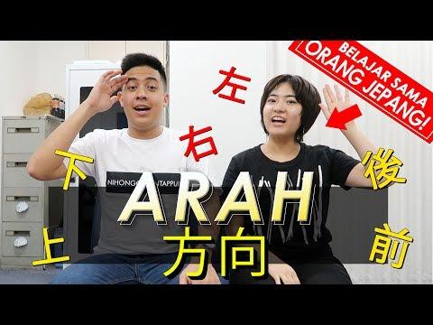 Belajar Kosakata & Kanji bareng Orang Jepang 2 | Belajar bahasa jepang 23