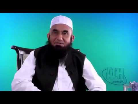 Imam Hussain Rd ki shahadat ka Paigaam By Maulana Tariq Jameel New Bayan