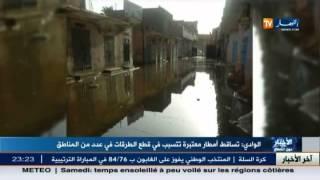 تساقط أمطار معتبرة تتسبب في قطع الطرقات بالوادي