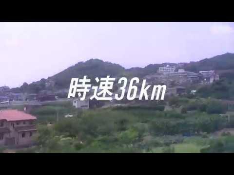 時速36km / 夢を見ている MusicVideo