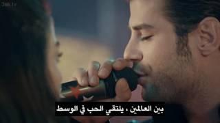 اغنيه اراس وحزيران مسلسل النجوم شواهدي