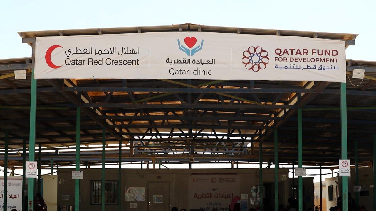 صندوق قطر للتنمية  يدعم اللاجئين السوريين في الأردن  - 14:53-2021 / 10 / 20