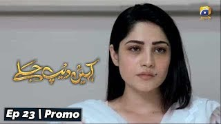Kahin Deep Jalay | Episode 23 | Promo | Thursday at 8:00 PM | Har Pal Geo