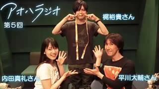 平川さんが田中先生を演じているときの気持ちや、収録現場の雰囲気など...