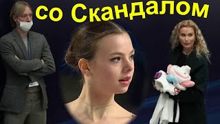 Tutberidze's former student left Plushenko with a scandal! She won against Trusova.