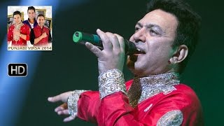 Surma Te Supp | Manmohan Waris | Punjabi Virsa 2014 | New Song