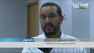 إسلاميون ويساريون يدعون إلى مقاطعة الانتخابات المغربية