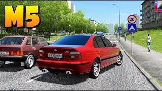 BMW M5 E39 Уличный дрифт С РУЛЕМ Logitech G27
