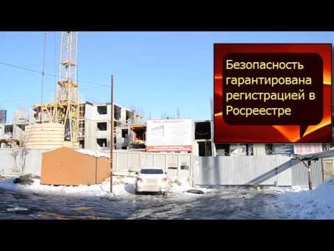 Все новостройки Воронежа - Центр Новостроек
