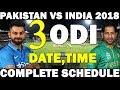 INDIA VS PAKISTAN 3 UPCOMING ODI MATCHES | INDIA VS PAKISTAN 2018 | PAKISTAN VS INDIA NEXT MATCH