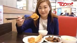 西九龍中心$48下午茶放題1小時 任食雞翼及西多士超過20款食物