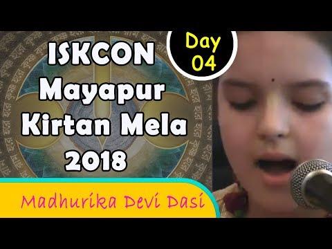 Киртан Мадхурика деви даси - ISKCON Kirtan Mela