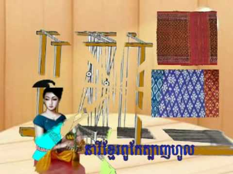 Learn Khmer Language part 8