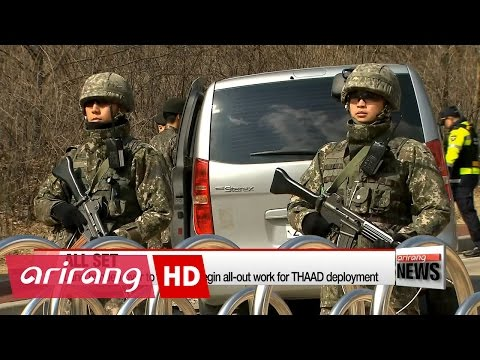 Thumbnail: South Korea, U.S. go all out to deploy THAAD battery