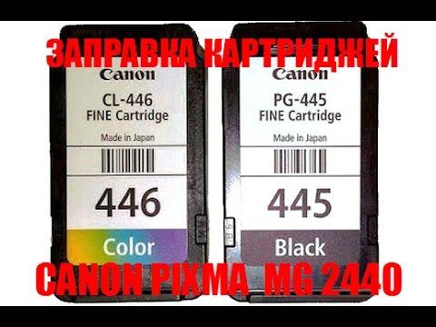 Как заправить цветной картридж canon mg2540s