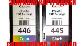 Заправка картриджей Canon Pixma MG 2440(, 2015-10-02T09:36:43.000Z)