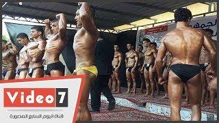 انطلاق بطولة الجمهورية لـ كمال الأجسام بمشاركة 250 لاعبا