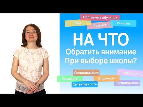 Английский язык обучение москва при мгу