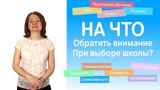 видео среднее образование за границей