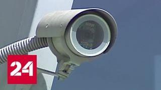 Камеры на вокзалах столицы будут распознавать лица