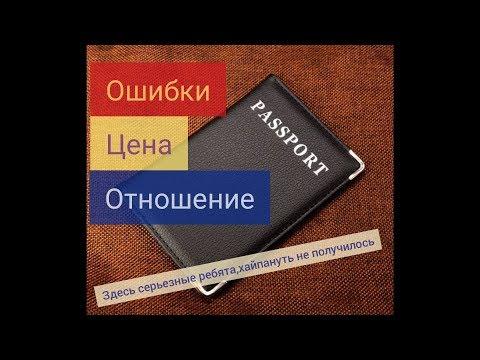 Свидетельство о рождении и заг.паспорт для граждан РФ, как сделать в Турции