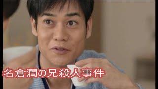 ツイッターよろしく https://twitter.com/dglovelovedg 関連動画 速報!...