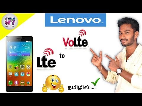 Lenovo Volte Download