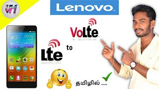 | Lenovo mobile | lte to volte | in | tamil |