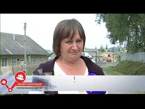 Децентралізація. Український вимір. Старуня
