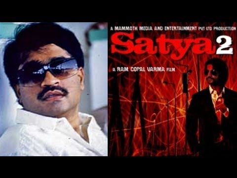 Manohar Arjun Surve And Dawood Ibrahim | www.pixshark.com ...
