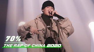 "Stage: GALI - ""70%"" | The Rap of China 2020 EP06 | 中国新说唱2020 | iQIYI"