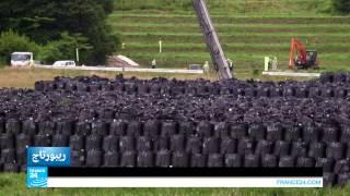 اليابان في مواجهة تبعات كارثة فوكوشيما