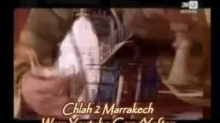 Lbrrad Istahlla Sin Lkisan - YouTube.mp4