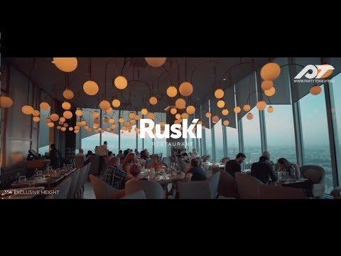354 Exclusive Height - Ruski, Insight, На свежем воздухе