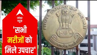 Symptomatic patients should be given priority treatment even if report is -ve: Delhi HC
