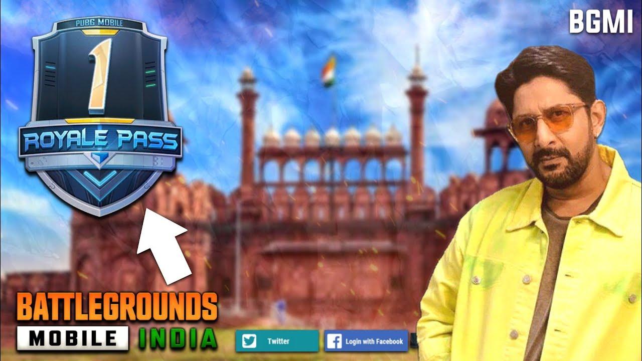 BATTLEGROUND MOBILE INDIA SEASON 1 ROYAL PASS NEW LEAKS AND UPDATES | PUBG MOBILE SEASON 1 RP LEAKS