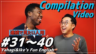 #31~#40 Compilation Video