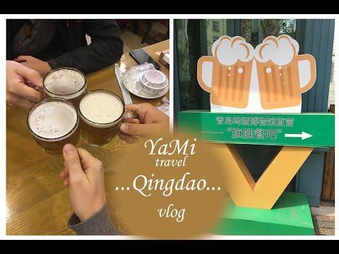 YaMitravel blog - Qingdao - Day 2