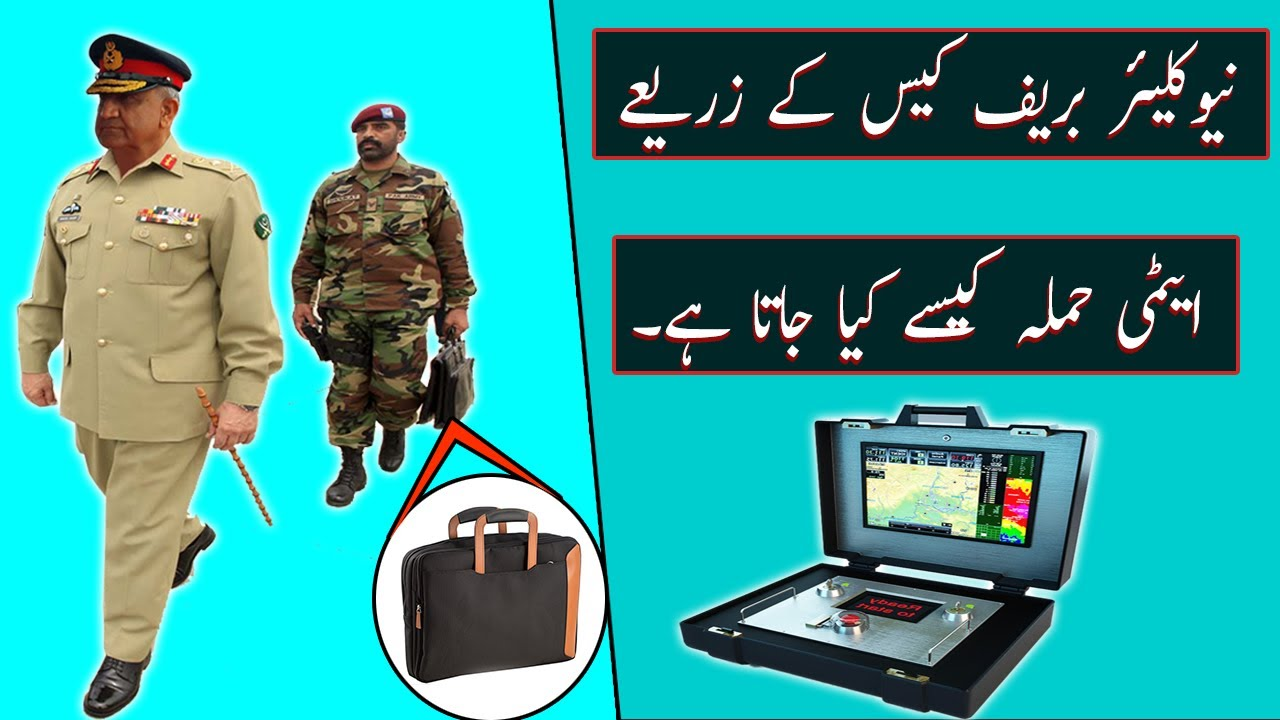 Briefcase With Army Chief & PM Imran Khan- Advance Pakistan