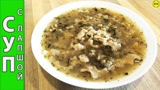 Отменный суп – родные требуют добавки