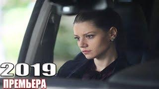 ФИЛЬМ держит до последнего! ОТ ПЕРВОГО ДО ПОСЛЕДНЕГО СЛОВА Русские мелодрамы, фильмы 1080