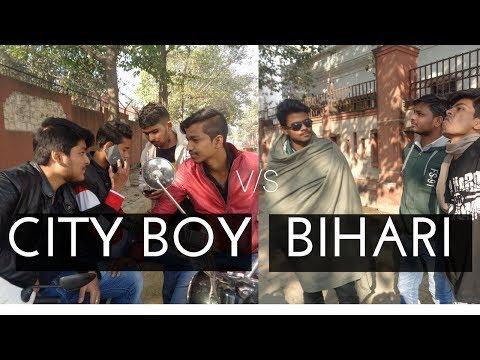 Mumbai Boys V/s  Bihari Boys Difference | Ticket Booking | Funny Video