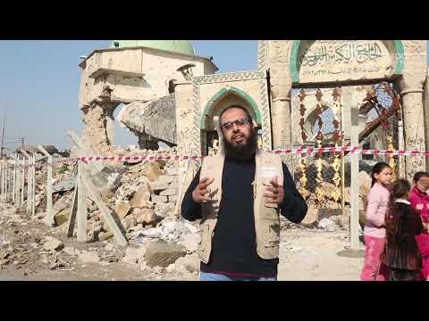Visiting Devastated Mosul: UK Staff on the Ground