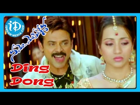 Ding Dong Video Song - Namo Venkatesa Movie Songs || Venkatesh || Trisha Krishnan