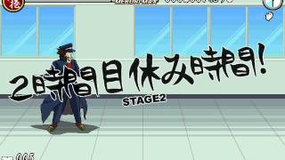 The Game Master and Apprentice Episode 2 Mekuri Master, the Skirt-Flip King