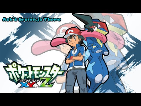 Pokemon Music: Ash-Greninja Theme