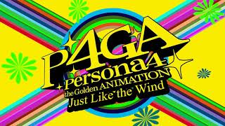 Just Like The Wind - Persona 4 The Golden Animation